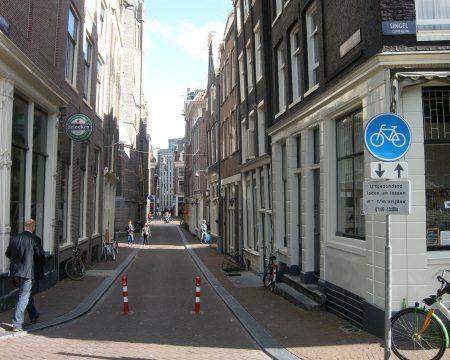 Dutch modal filter